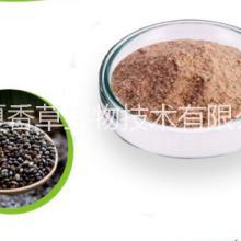 奇亚籽粉(奇雅子)奇亚子提取物厂家供应藤黄果提取物羟基柠檬酸60%/玉米须提取物/玉米黄质/岩藻黄质10%/苦瓜多肽
