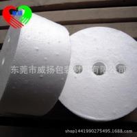 包装材料 泡沫包装材料