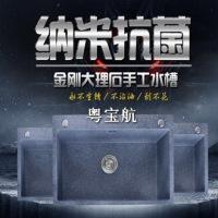 【水槽】粤宝航水槽 水槽系列 手工水槽