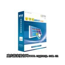 重庆双全科技管家婆普普版普及版软件开发专业快速