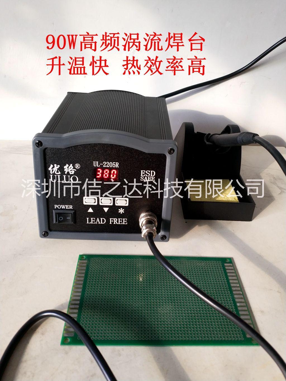 手工焊90W高频焊台 90W高频无铅焊台