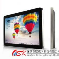 欧视卡26/32寸背挂式液晶广告发布机插卡U盘