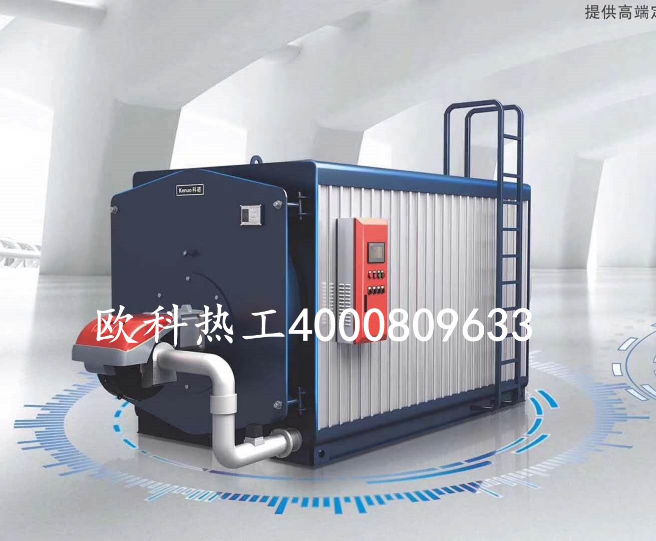 低氮燃气冷凝常压热水锅炉图片/低氮燃气冷凝常压热水锅炉样板图 (1)