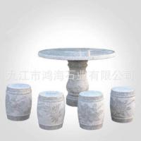 庭院花岗岩棋盘石桌石凳 石桌石凳报价 石桌石凳供应商 石桌石凳批发