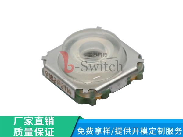 厂家直销 贴片硅胶带灯轻触开关 规格9.85×9.85×3.95mm 环保型耐高温