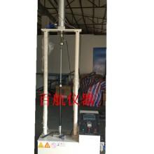 支撑杆耐久性试验机/气弹簧支撑杆测试仪/百航仪器批发