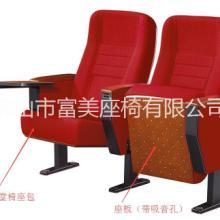 供应礼堂椅座包内部结构的剖析