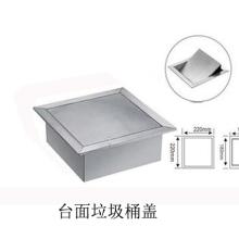 304不锈钢侵入方形台面垃圾桶304不锈钢嵌入方形台面垃圾桶批发