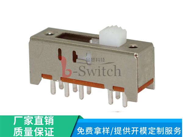 厂家直销 拨动开关SS-23H04-G 规格25.7×9.3×12mm 防锈耐高温