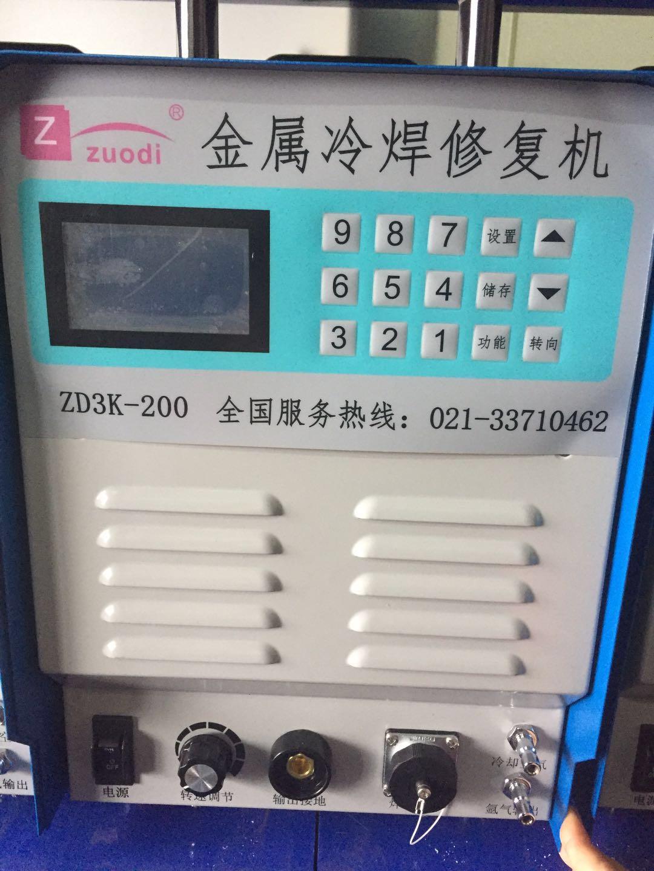 上海佐迪铸件缺陷修复机 冷焊机