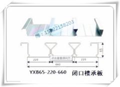楼承板压型钢板yxb65-220-660楼承板价格