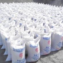 硫酸钡砂 涂料材料医用射线防护