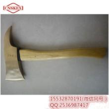 四凯供应防爆消防斧,铝铜消防斧头木柄,可按要求定做批发