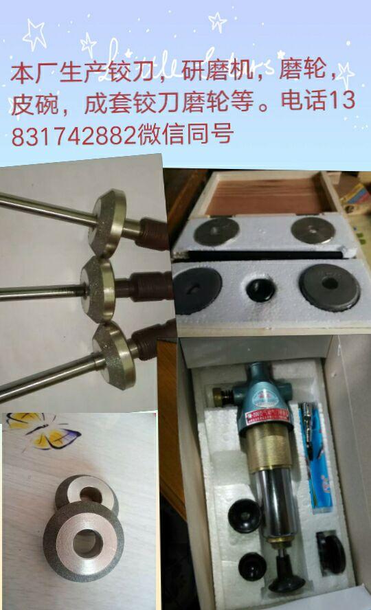 气门研磨机图片/气门研磨机样板图 (4)