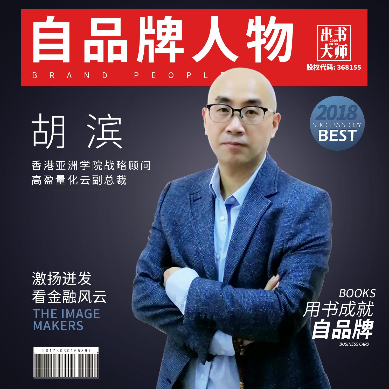 专业品牌导师合作出书 就找上海图书出版公司 合作创业加盟代理!