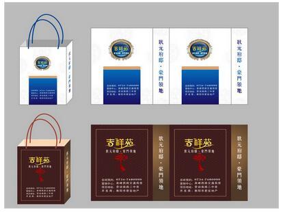商品纸袋   上海商品纸袋厂家  上海商品纸袋报价  上海商品纸袋供应商