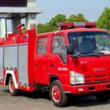 供应  五十铃消防车