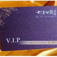 磨砂卡  上海磨砂卡厂家定制   上海磨砂卡厂家直销   上海磨砂卡生产厂家