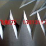 圆齿刀-圆形齿刀-分齿刀-锯齿刀