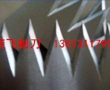 封箱机锯齿形刀片-锯齿刀片批发