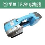 从化广州陶瓷卫浴洁具PET充电式打包机提供商