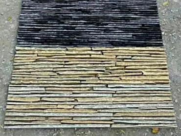 天然文化石背景墙毛边板岩 毛边板岩报价 毛边板岩供应商 毛边板岩批发