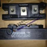 供应东芝IGBT模块 MG100Q2YS40 MG100Q2YS42