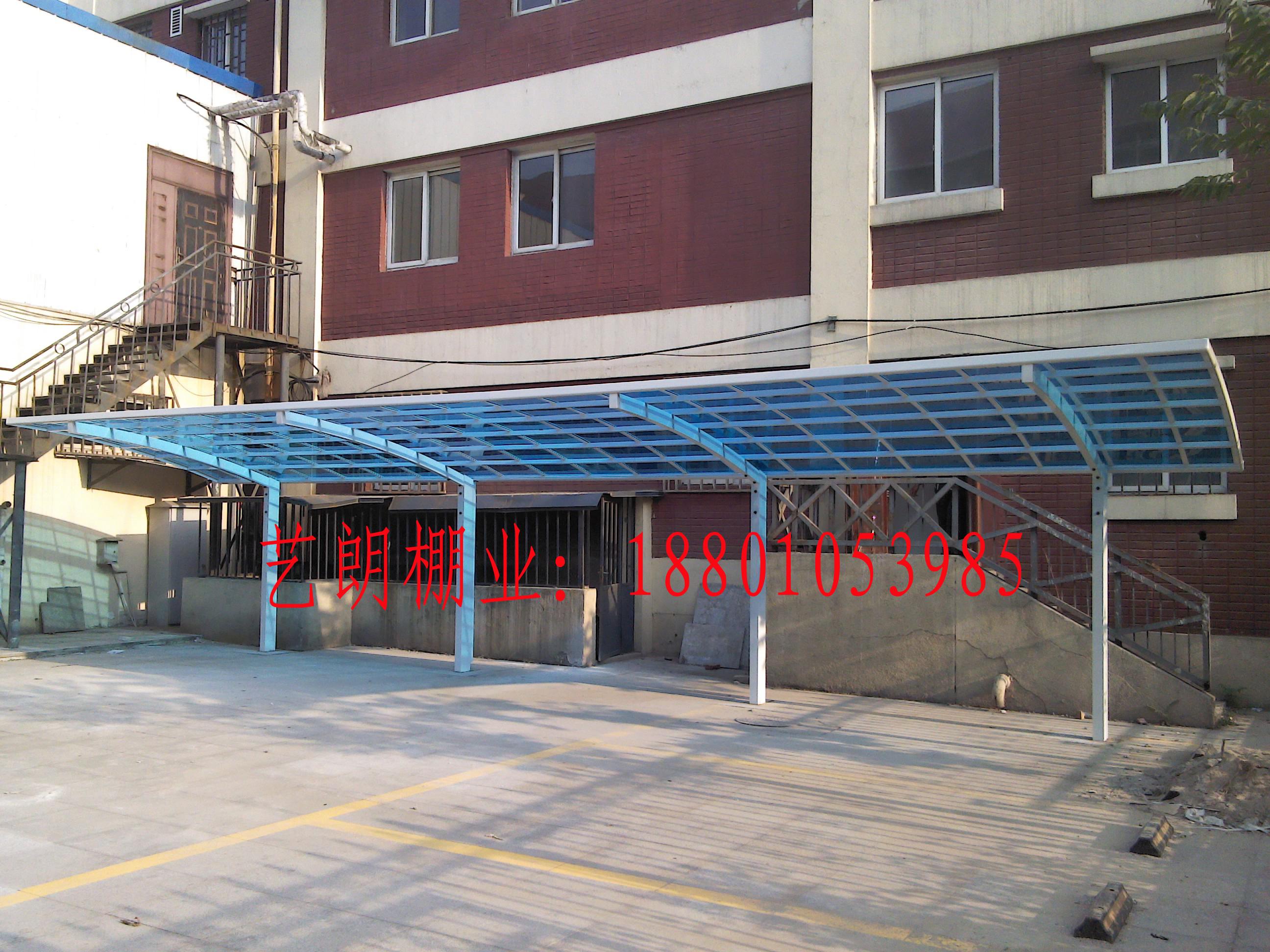 北京户外遮雨电动自行车充电车棚 停车棚制作