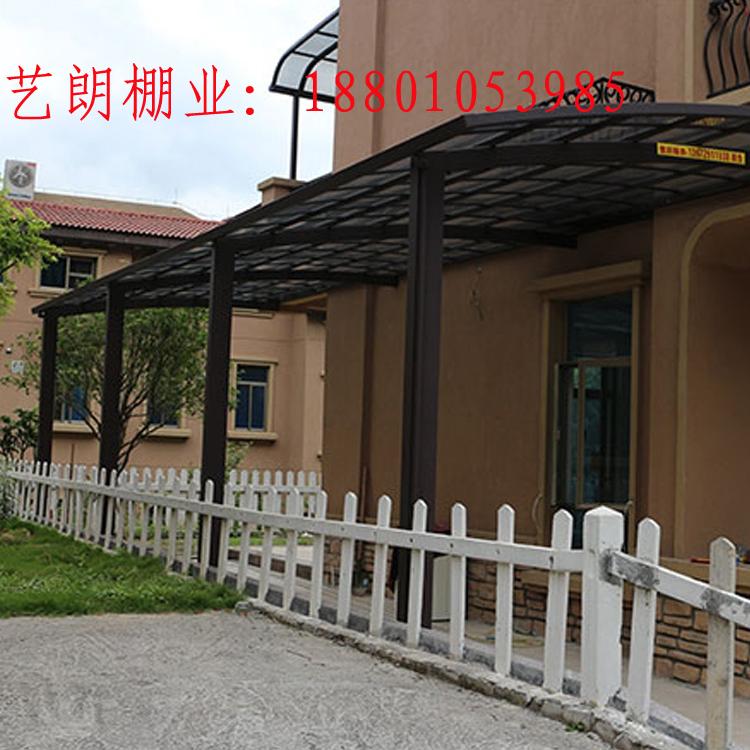 北京户外遮阳电动自行车充电车棚 停车棚定做