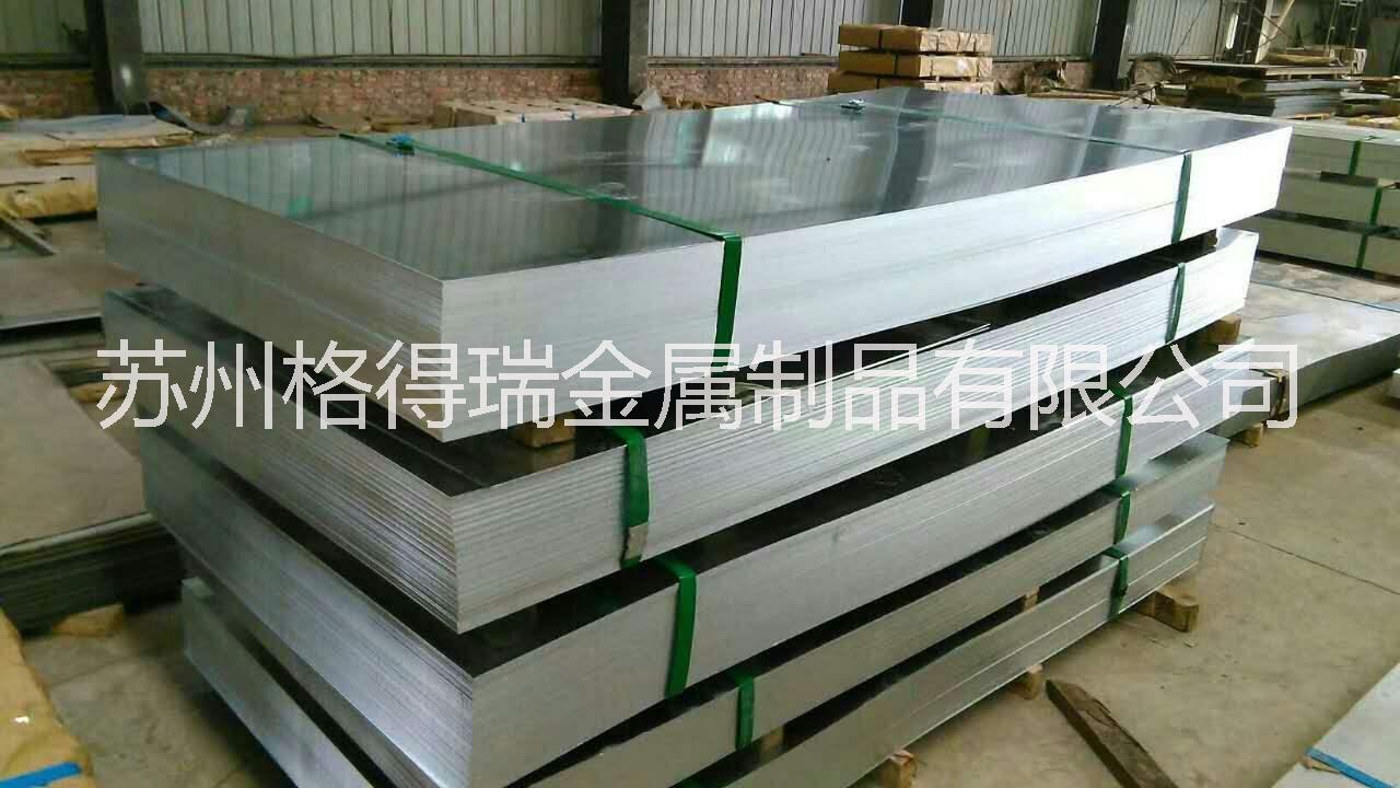 江苏冷板厂家,冷板,冷板厂家,冷板批发 冷轧薄钢板 冷轧薄钢板批发