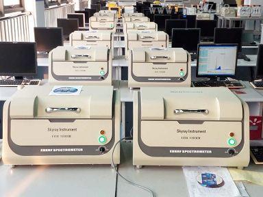 ROHS检测仪EDX1800B-rohs卤素分析一体机-镀层厚度分析仪 rohs测试仪