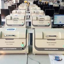 ROHS检测仪EDX1800B-rohs卤素分析一体机-镀层厚度分析仪 rohs测试仪图片