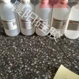 供应用于的广东省硅胶原料铂金催化剂