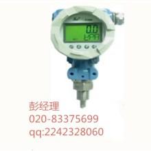 香港昌晖SWP-XCT80温度变送器  昌晖变送器 SWP-XCT80-02变送器