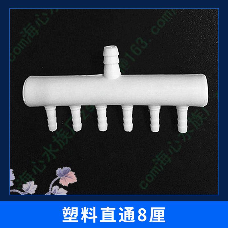 水族用品塑料直通8厘米 水族箱氧气管分气转接头 水族配件直通接头