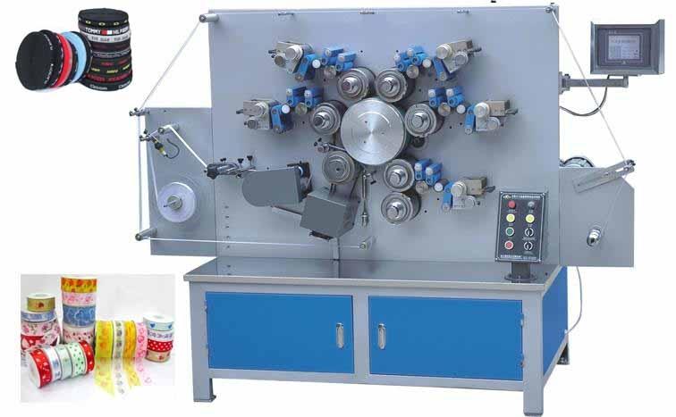 双面高速轮转商标印刷机 双面轮转印刷机
