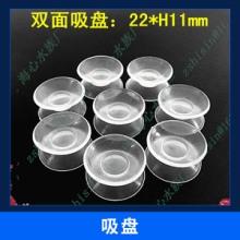 水族配件吸盘 氧气管/加热棒/水管/气条/气嘴强力透明吸盘 PVC黑色吸盘
