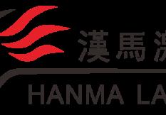 广州汉马自动化控制设备有限公司简介