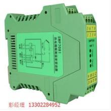 SWP7039/配电器