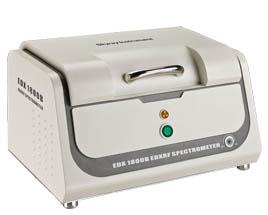 江苏能量色散X荧光光谱仪-江苏镀层检测仪- 江苏ROHS检测仪厂家