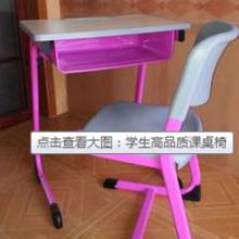 课桌椅厂家 湖南课桌椅厂家 课桌椅供应商 课桌椅价格 高中教学设备 课桌椅批发