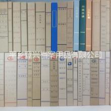 【檔案盒】河北檔案盒廠家價格優惠品質保證批發