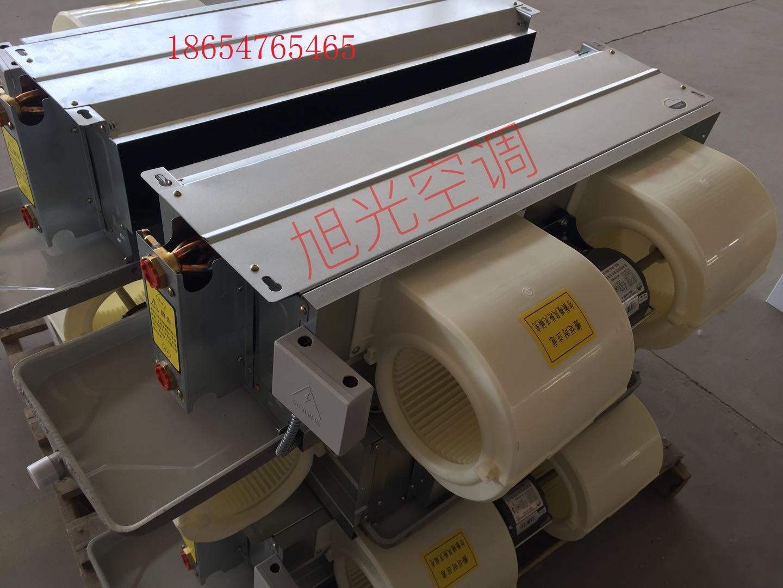 供应(低价)FP-136卧式暗装风机盘管厂家 旭光盘管直销