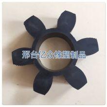 【品质保证】联轴器橡胶六角梅花垫厂家直销批发