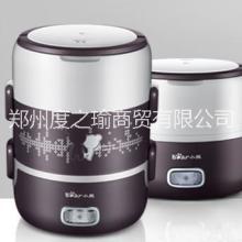 郑州上班族电热饭盒推荐小熊电热饭盒批发