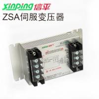 伺服电机驱动器用ZSA1-9KV ZSA1-9KVA伺服电子变压器