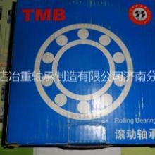 滨州外球面轴承UB205
