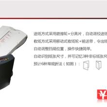 全國批發廠家直銷印后加工設備折頁機Yinwo_AL-42N圖片