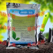 复合微生物菌剂调理改良剂盐碱地抗重茬酸碱性板结疏松土壤修复剂图片