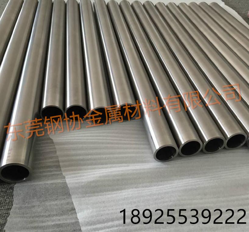 钛合金Ti1533 钛合金Ti1533, 钛合金Ti1533,TC11 钢材钛合金Ti1533,TC11